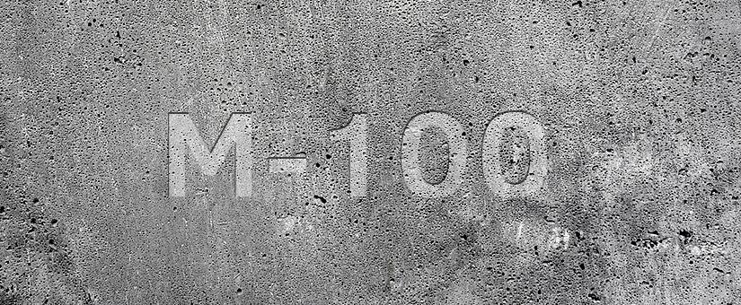 Бетон М100 в Истре