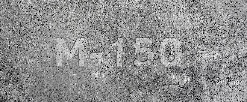 Бетон М150 в Истре