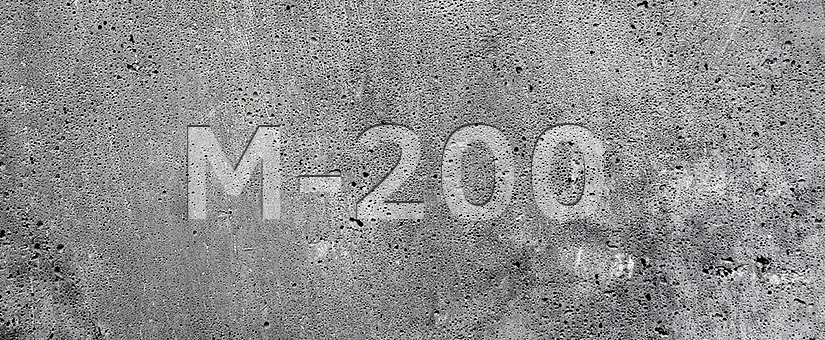 Бетон М200 в Истре