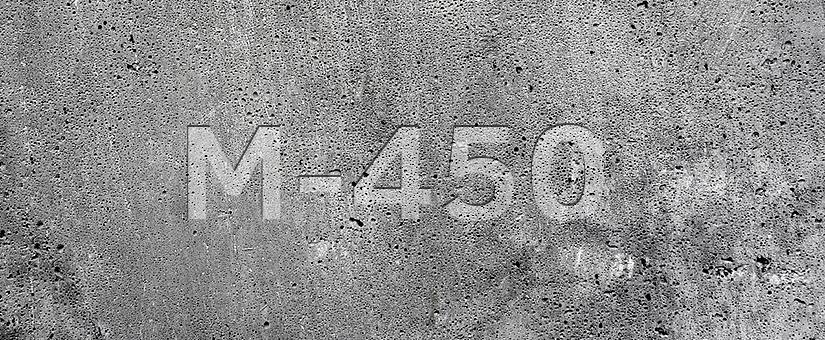 Бетон М450 в Истре